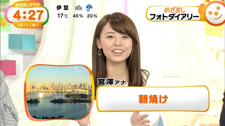 miyazawa20161201_13.jpg