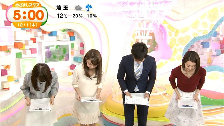miyazawa20161201_20.jpg