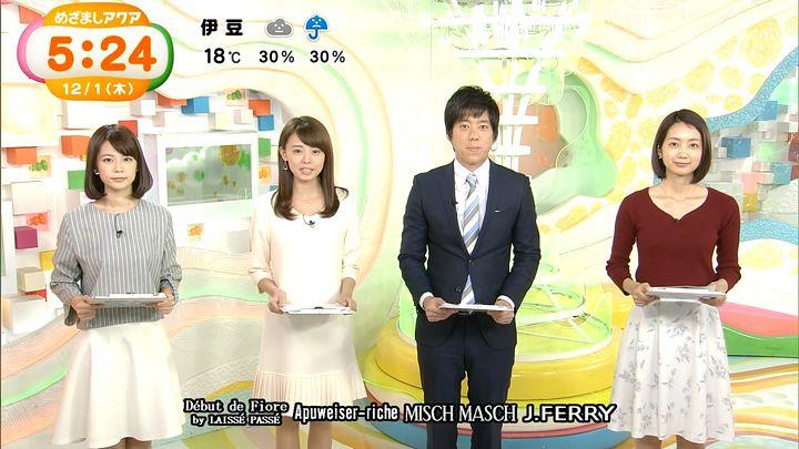 miyazawa20161201_26.jpg