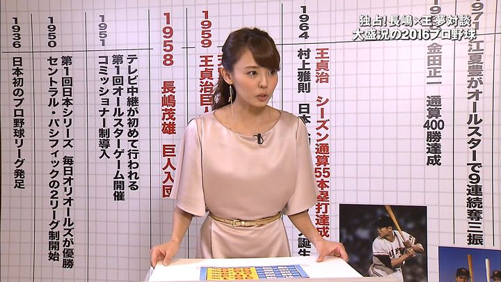 miyazawa20161230_02.jpg