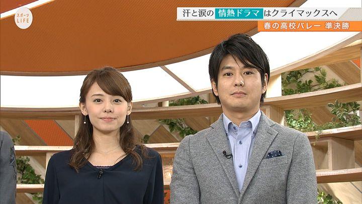 miyazawa20170107_06.jpg