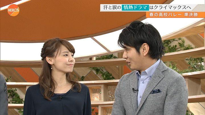 miyazawa20170107_07.jpg