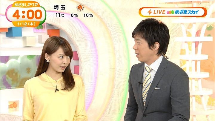 miyazawa20170112_02.jpg