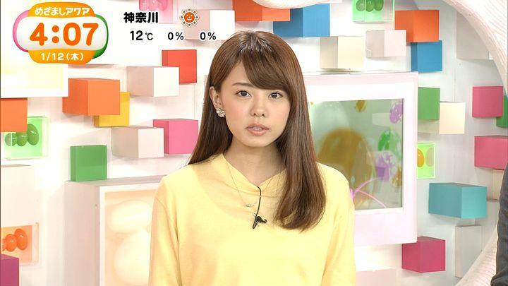 miyazawa20170112_03.jpg