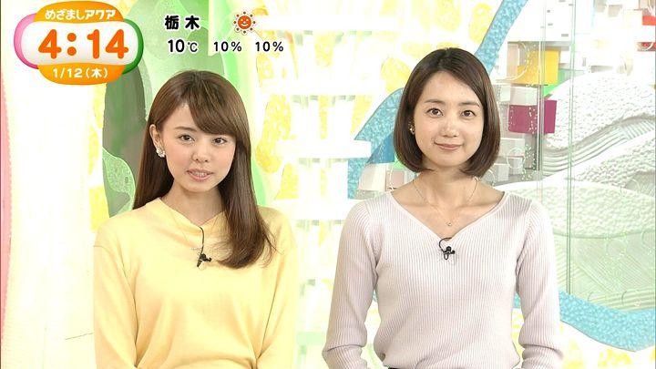 miyazawa20170112_05.jpg