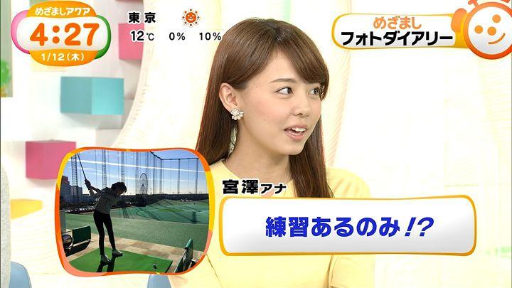 miyazawa20170112_09.jpg