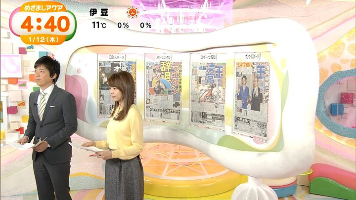 miyazawa20170112_11.jpg