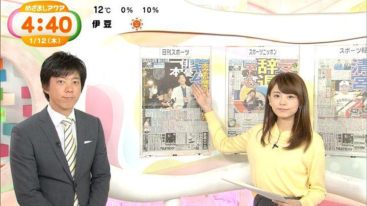 miyazawa20170112_12.jpg