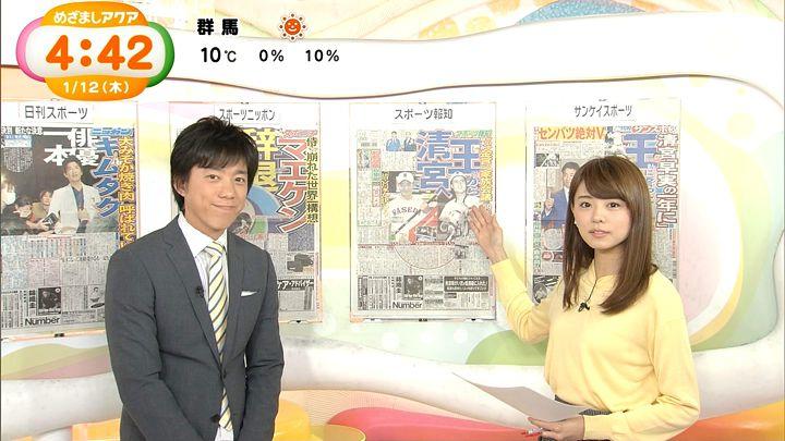 miyazawa20170112_13.jpg