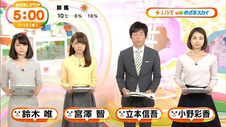 miyazawa20170112_17.jpg