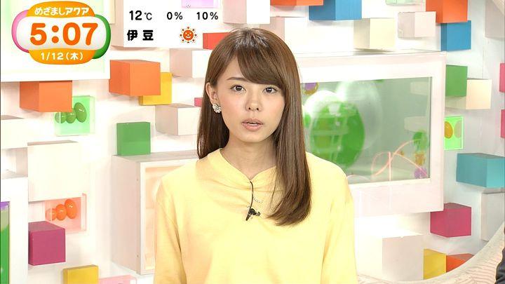 miyazawa20170112_18.jpg
