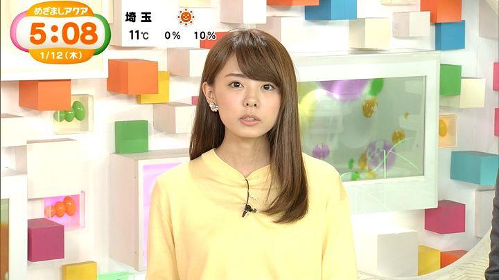miyazawa20170112_19.jpg