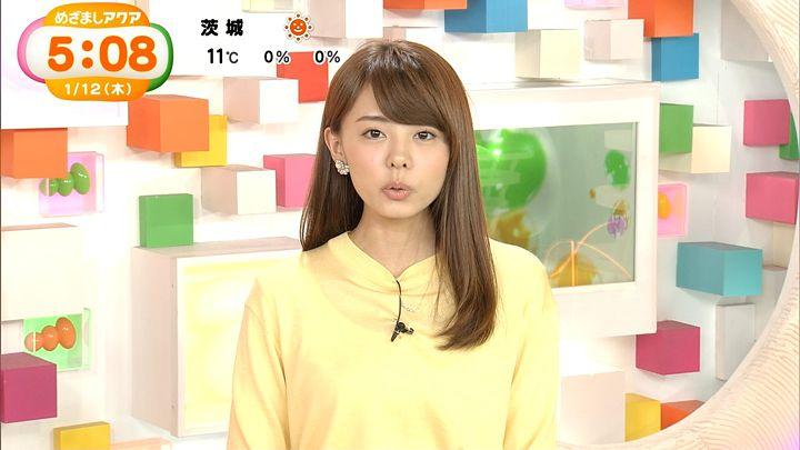miyazawa20170112_20.jpg
