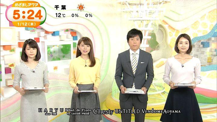 miyazawa20170112_21.jpg