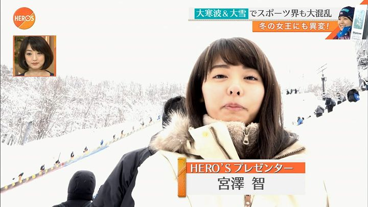 miyazawa20170115_01.jpg