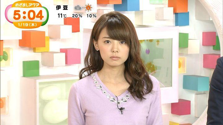 miyazawa20170119_14.jpg