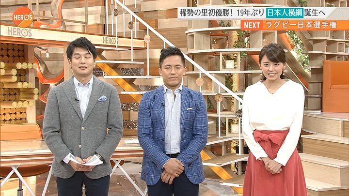 miyazawa20170121_02.jpg