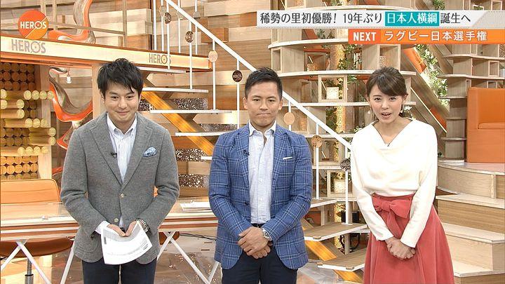 miyazawa20170121_03.jpg