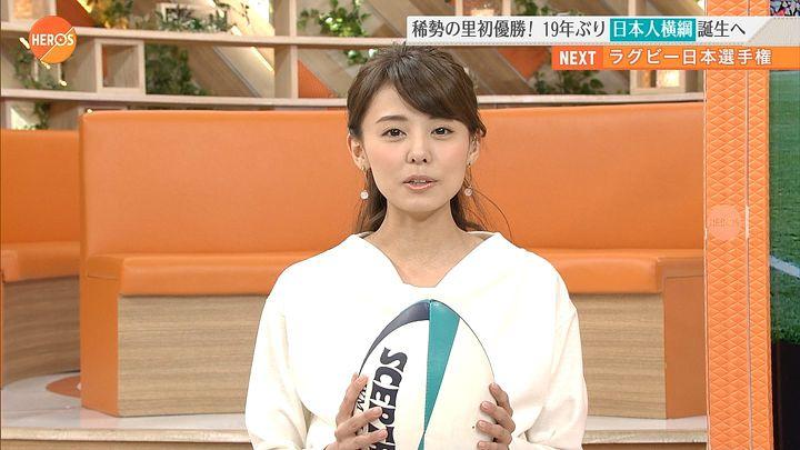 miyazawa20170121_10.jpg