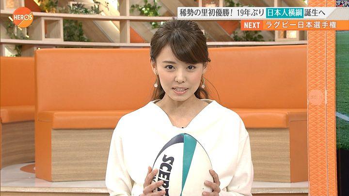 miyazawa20170121_11.jpg