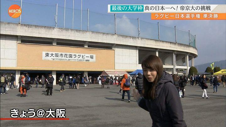miyazawa20170121_14.jpg
