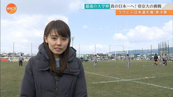 miyazawa20170121_15.jpg