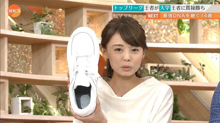miyazawa20170121_21.jpg