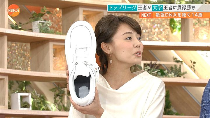 miyazawa20170121_22.jpg