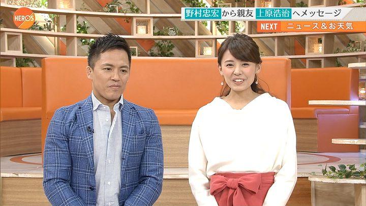 miyazawa20170121_26.jpg