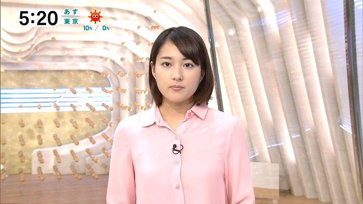 nagaoako20161108_04.jpg