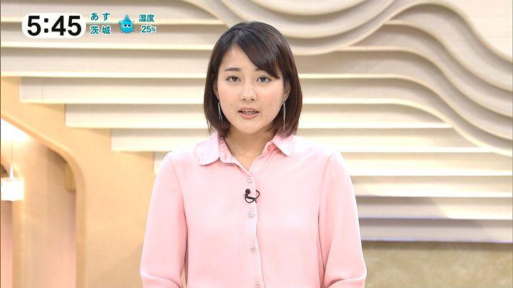 nagaoako20161108_05.jpg