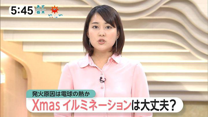 nagaoako20161108_06.jpg