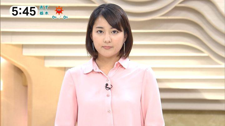 nagaoako20161108_07.jpg