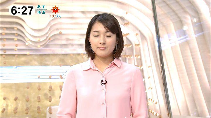 nagaoako20161108_10.jpg