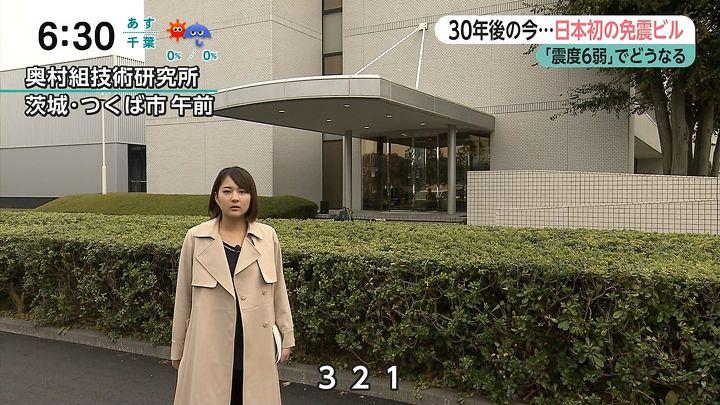 nagaoako20161108_12.jpg