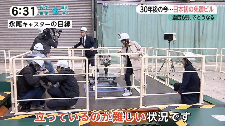 nagaoako20161108_13.jpg