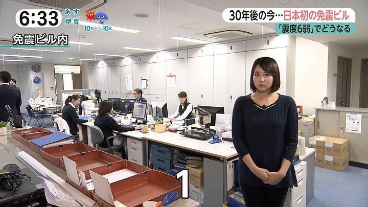 nagaoako20161108_20.jpg
