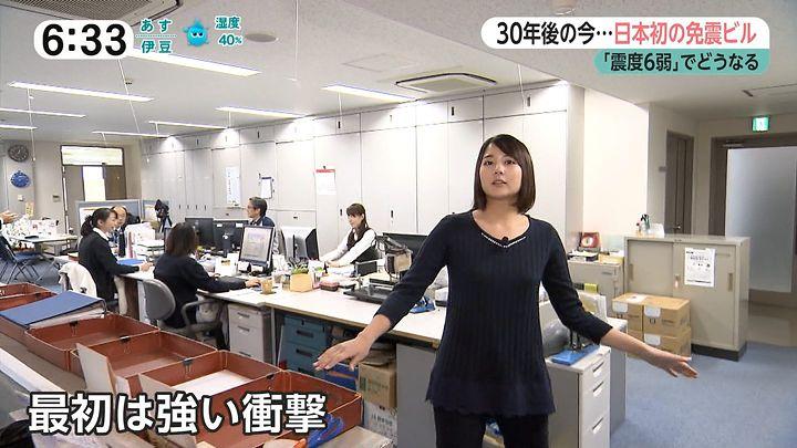 nagaoako20161108_21.jpg