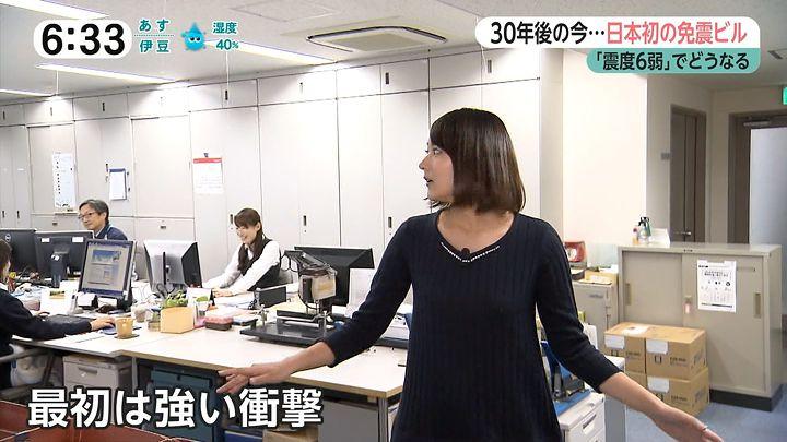 nagaoako20161108_22.jpg