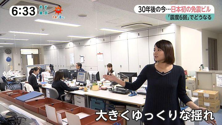nagaoako20161108_23.jpg