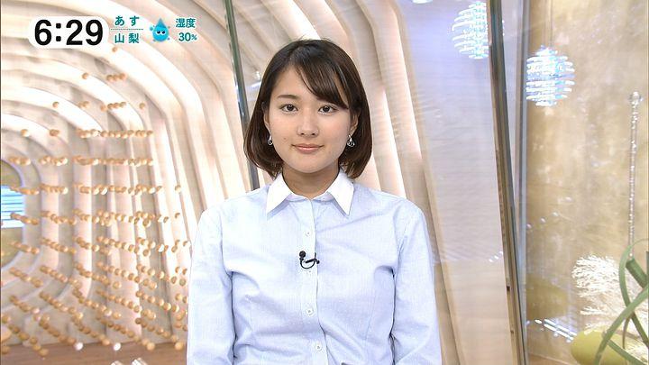 nagaoako20161109_01.jpg