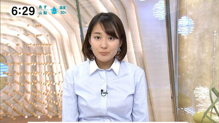 nagaoako20161109_03.jpg