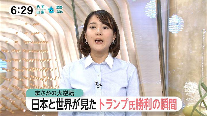 nagaoako20161109_04.jpg