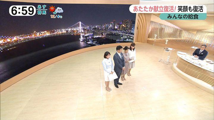 nagaoako20161109_08.jpg