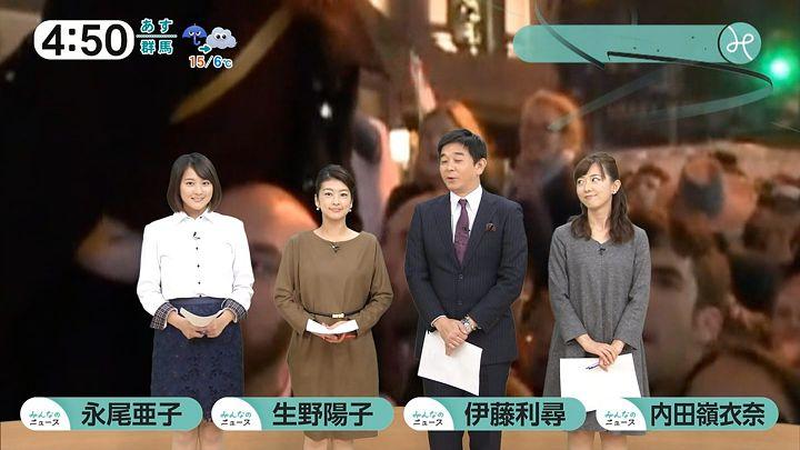 nagaoako20161110_01.jpg