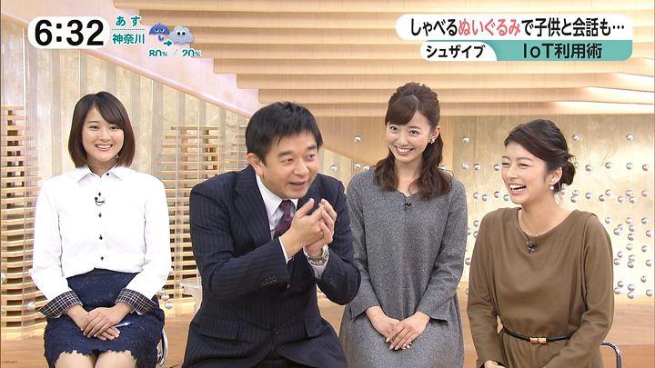 nagaoako20161110_02.jpg