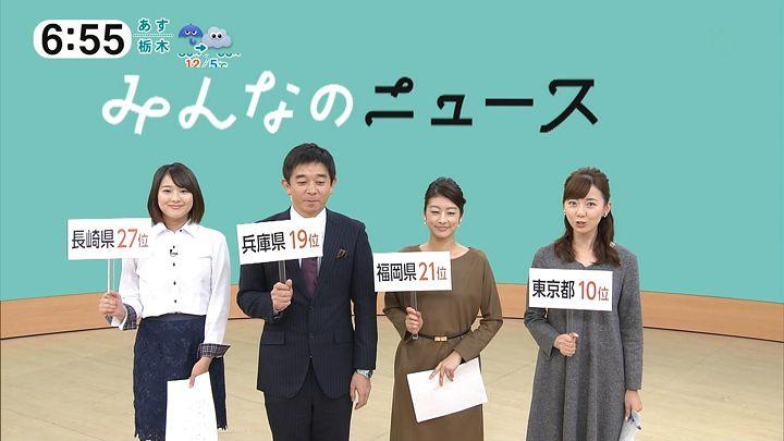 nagaoako20161110_03.jpg