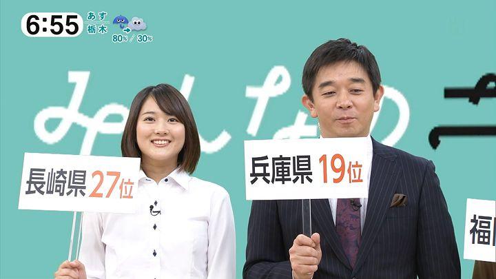 nagaoako20161110_04.jpg
