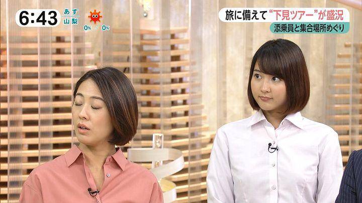 nagaoako20161115_07.jpg
