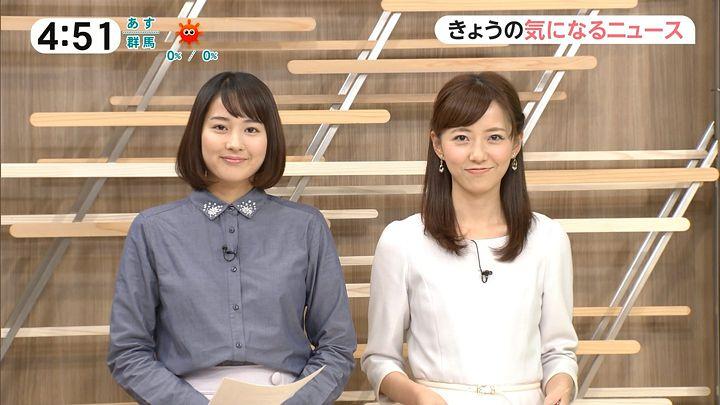 nagaoako20161116_01.jpg